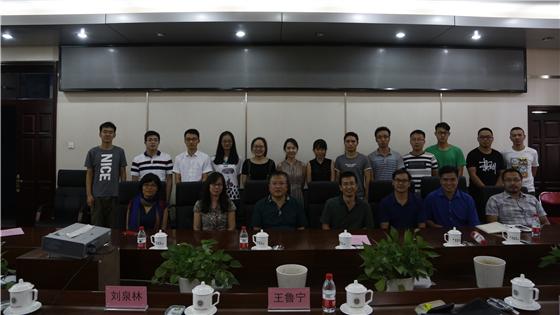 宋宏伟,吉林大学电子科学与工程学院集成光电子国家重点实验室教授